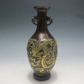 Chinese Bronze Gilt Hand - Carved Dragon & Phoenix Binaural Vase Nr photo
