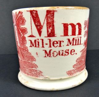 Antique Alphabet Abc Creamware Transferware Cup M Miller Mill Mouse photo