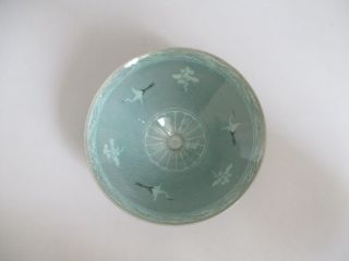 Korean Pottery Celadon Tea Bowl W/sign; Style & Inlay Design/ 2477 photo