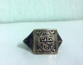 Islamic Seal Ring Amulet Mysticism Antique Persian Afghan Uzbek Craft Magic Top photo