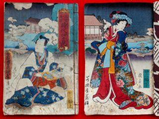 Japanese Woodblock Print Hokusetsu - Bidan Jidai - Kagami Ehon 2 Books 1860s (b11m) photo