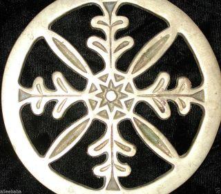 Mid Century Modern Brass Snowflake Trivet 7.  5