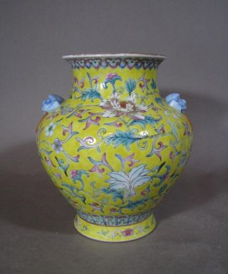 Fine Famille Jaune Chinese Porcelain Vase Qianlong Mark Yellow,  Mask Handles photo