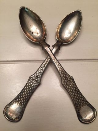 Ottoman Empire Turkish Islamic Art 2 Sterling Silver Spoons 800 - 900 photo