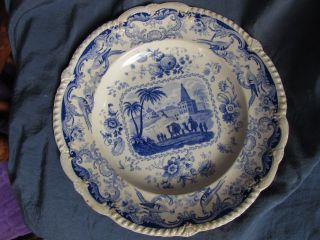 Large,  Rare,  Antique 1832