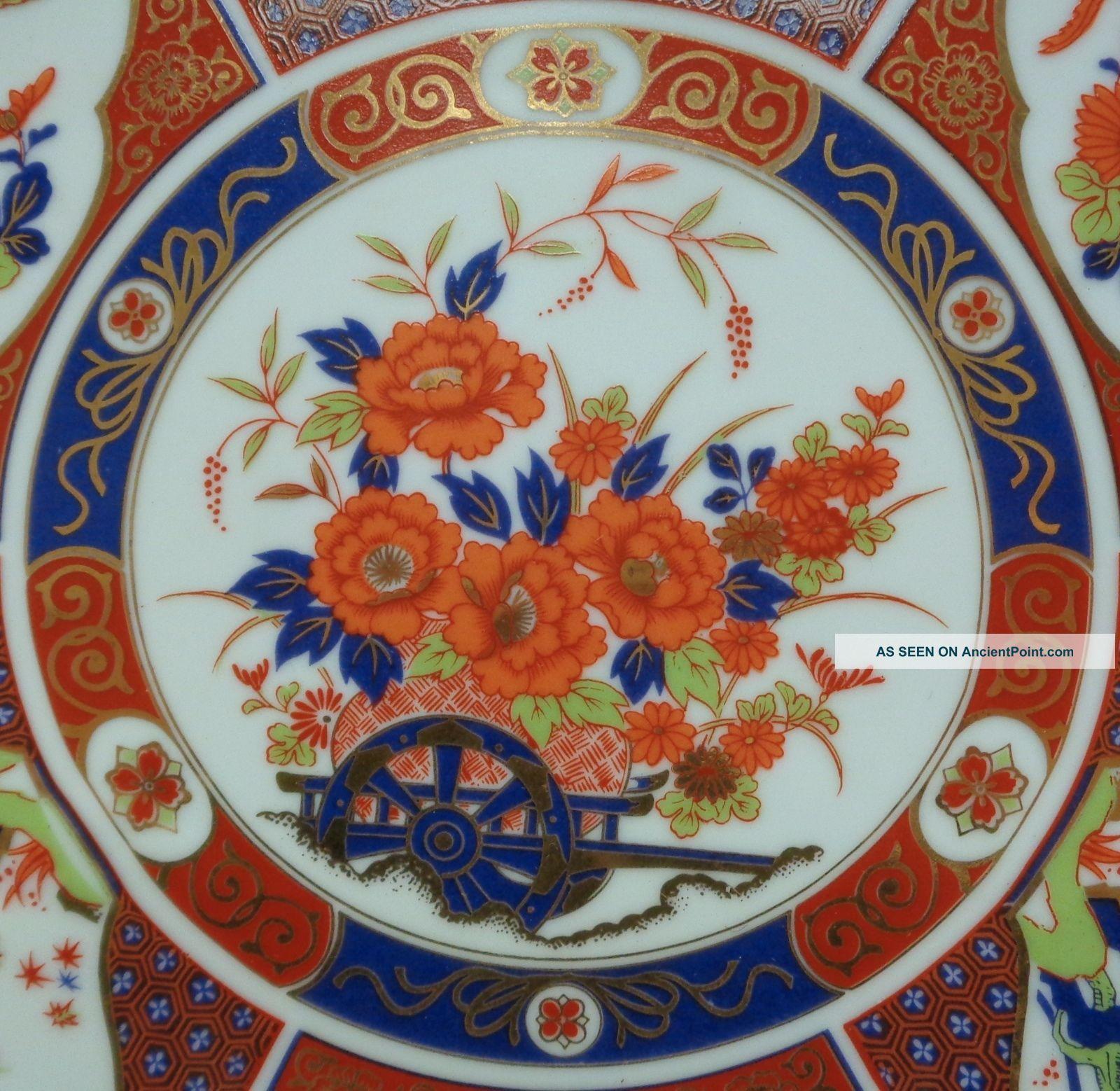 Japanese Antique Decor Plate W Intricate Floral/ Bird Designs u0026 Gold Highlights & Japanese Antique Decor Plate W Intricate Floral/ Bird Designs u0026 Gold ...