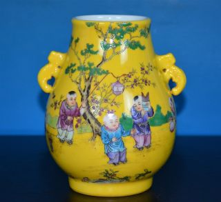 Fine Antique Chinese Famille Rose Porcelain Vase Marked Yongzheng Z6214 photo