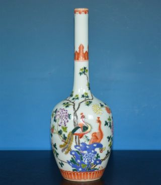 Stunning Antique Chinese Famille Rose Porcelain Vase Marked Qianlong Rare I7868 photo