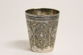 Antique Highly Detailed Ornate Small Silver Cup Sterling? Silverplate photo