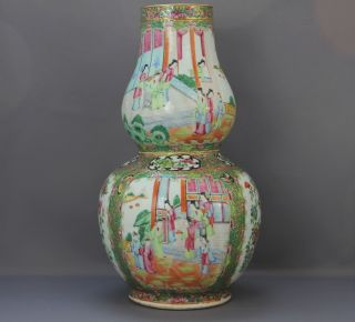 Very Large And Perfect Chinese Famille Rose Double Gourd Vase.  19 Th Century photo