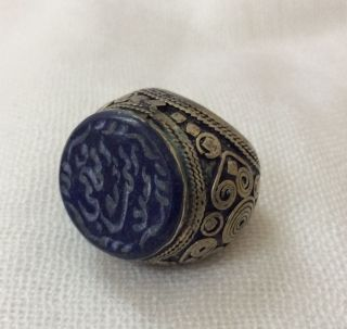 Mens Islamic Ring Lapis Lazuli Stone Afghan Seal Arabic Engraved Intaglio 7.  5 Us photo