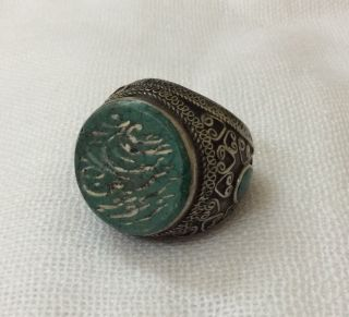 Mens Islamic Ring Malachite Stone Vintage Afghan Seal Quran Engraved Intaglio 10 photo