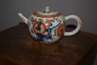 A Fine Antique Chinese Famille Rose Teapot - 18thc photo