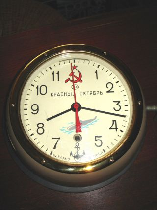 Ussr Russian Soviet Submarine Navy Marine Ship Wall Clock photo