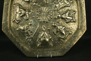 C19th Indian Chased Cast Brass Octagonal Plaque Krishna & Other Gods / Deities photo