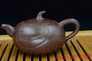 Chinese Yixing Zisha Handmade Carved Waveteapot photo