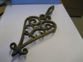 Antique 9 Inch By 3 1/2 Inch Brass Trivet/hot Pot Holder/stand - Number 2039 photo
