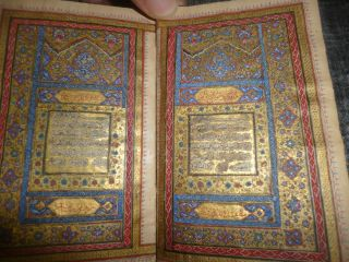 Antiques Islamic Manuscript Koran Quran Hand Written Gold 1198 Hajeri Sign Jafer photo