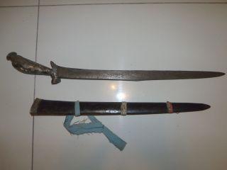 Parang 1800 ' S Silver Golok Keris Borneo Kalimantan Dayak Batak Asmat photo