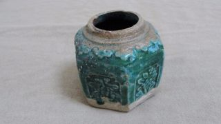Persian Antique Glazed Pottery Seed Storage Jar 1650 - 1750 photo
