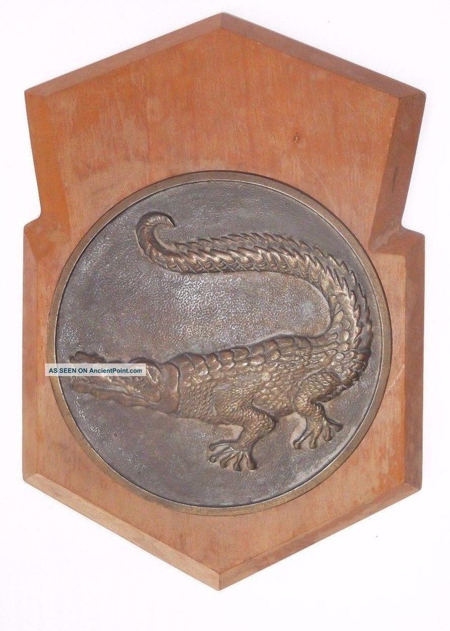 Vintage Israel Army Navy Amphibious Landing Craft Unit Brass Alligator Plaque Plaques & Signs photo