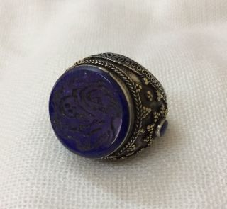 Men ' S Islamic Ring Lapis Lazuli Stone Afghan Seal Arab Engraved Intaglio 8.  5 Us photo