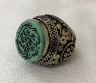 Men ' S Islamic Ring Turquoise Afghan Seal Arabic Engraved Quran Intaglio 9.  5 Us photo