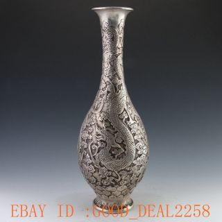 Chinese Silver Copper Carved Phoenix Vase W Xuande Mark photo