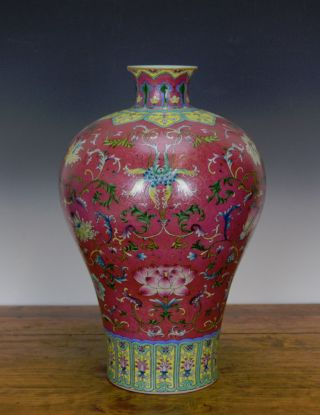 Large Chinese Qing Qianlong Mk Famille Rose Floral Carved Meiping Porcelain Vase photo