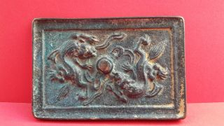 Chinese Small Bronze Mirror With Storks Birds Tang Dynasty,  618 - 906 Ad photo