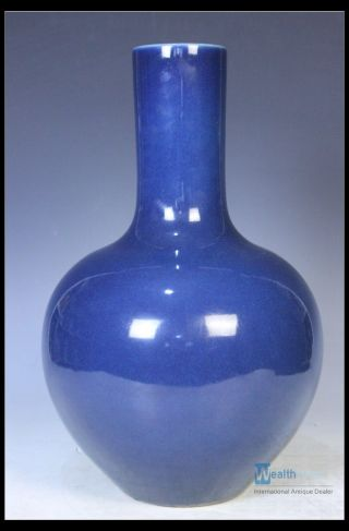 Chinese Rare Monochrome Glaze Porcelain Vase photo