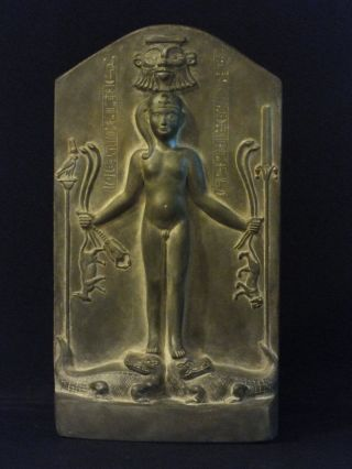 Harpocrates.  Sculptural Relief,  Replica. photo