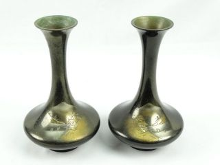 Pair Vintage Japanese Gilt Bronze Flower Vase Mt Fuji Landscape Japan C1970s photo