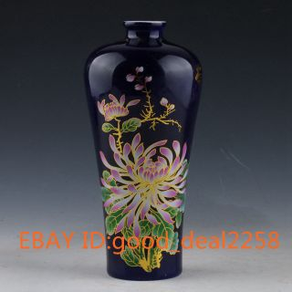 Chinese Jingdezhen Colorful Hand - Painted Chrysanthemum Porcelain Vase photo