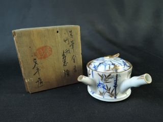 B6734:japanese Old Kiyomizu - Ware Teapot Kyusu Sencha,  Bunhei Made W/signed Box photo