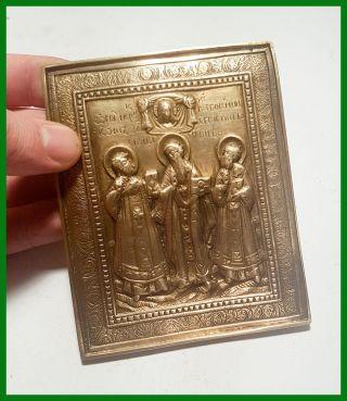 Russia Orthodox Bronze Icon Three Saints Prelates.  19th.  Century. photo