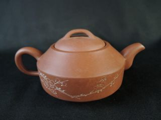 B6923:chinese Brown Pottery Poetry Plum Sculpture Teapot Kyusu Sencha,  Auto photo