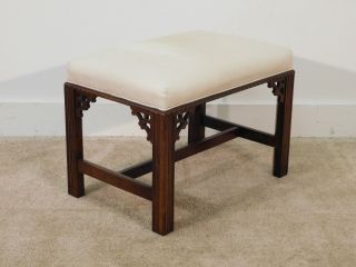 Henredon Rittenhouse Square Chippendale Mahogany Footstool Or Ottoman photo