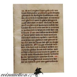 Rare 16th Century Medieval German Script Page photo