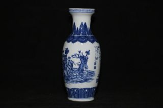 China Jingdezhen Porcelain Vase Exquisite Designs Baxianguoha photo
