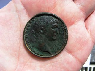 Rrrr Extreme Rare - Brozne Medal Contorniato Trajan 98 - 117 Ad - Seal Diana photo