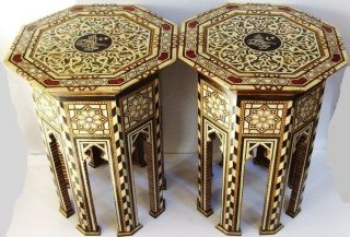 Rare Tables Ottoman (inlaid Camel Bone And Mother Of Pearl) photo