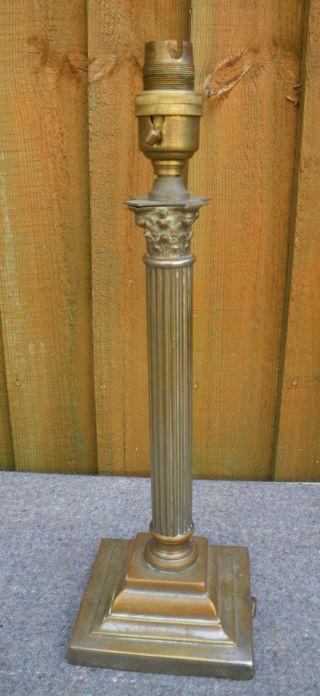 Antique Brass Corinthian 14