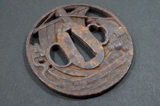"396 Japanese Antique Tsuba Of Sword Samurai Edo Period Iron ""nami Zu"" photo"