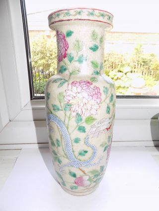Antique 26 Cm Tall Chinese Enamel Decorated Vase Dragon Exotic Bird & Floral photo