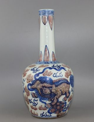 Ancient Chinese Vase Kirin Pattern Famille Rose Porcelain Vase photo