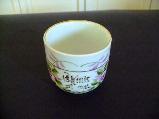 Antique Think Of Me Cup Mug Hand Painted Gold Detail photo