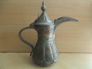 47 Old Antique Islamic / Ottoman / Saudi Dallah Pot Arabic Bedouin Copper photo