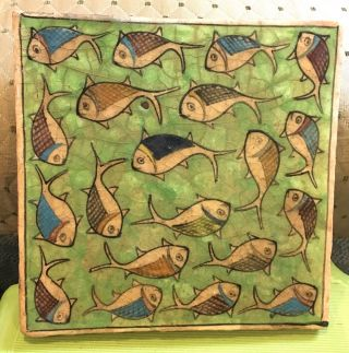 Antique Syrian Or Persian Hand Crafted Ceramic Tile Fish Design 9x9 Green photo