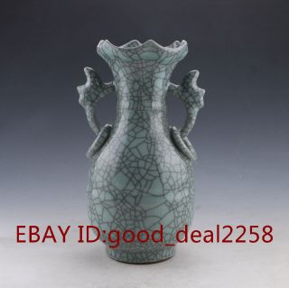 Chinese Guan Kiln Porcelain Binaural Vase photo